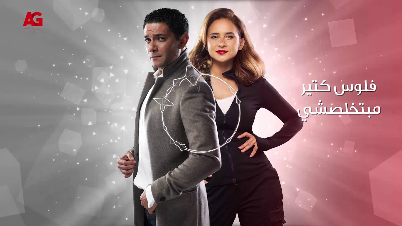Ramadan series 2020 - Ramadan TV series 2020 - Ramadan shows 2020 - Be 100 Wesh Series 2020 - مسلسل ب 100 وش 2020