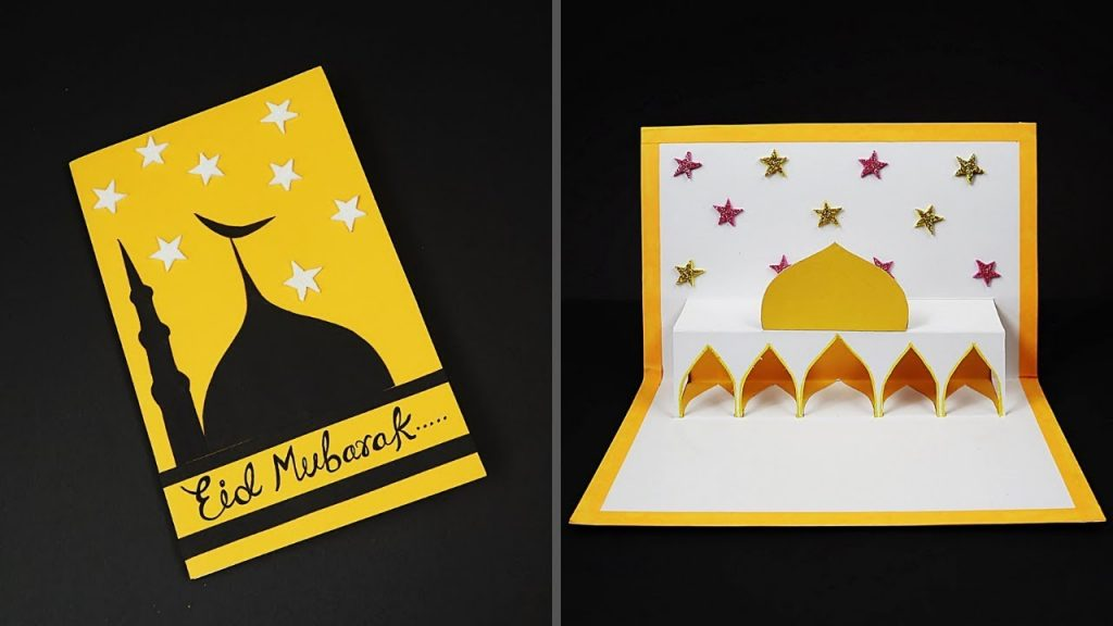 pop up eid card