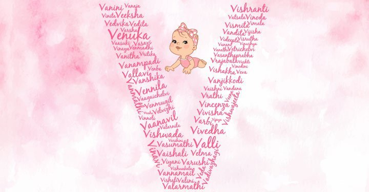 aby names start with letter V